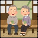 ≪シニア婚活の落とし穴?!~結婚式は挙げず、新しい伴侶と慎ましく穏やかな老後を送りたい~≫