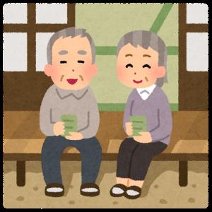 老後を共に過ごすパートナー探し、 シニア婚活が話題!
