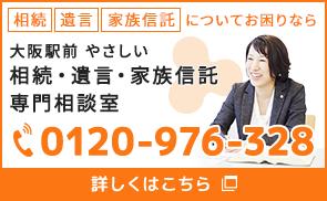 bnr_souzoku