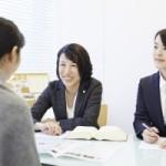 【2月】相続・遺言・家族信託~休日無料相談会のお知らせ~