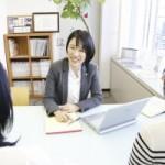 【3月】相続・遺言・家族信託~休日無料相談会のお知らせ~